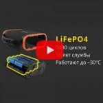 Внешний аккумулятор TopON TOP-X100 96000mAh Type-C PD 60W, USB1 QC3.0, USB2 12W, 2 авторозетки 180W, фонарь, защита от брызг, LiFePO4. Черный