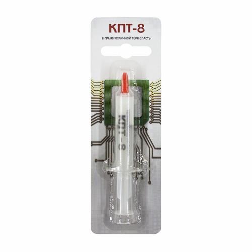 Термопаста КПТ-8 (8г, шприц)