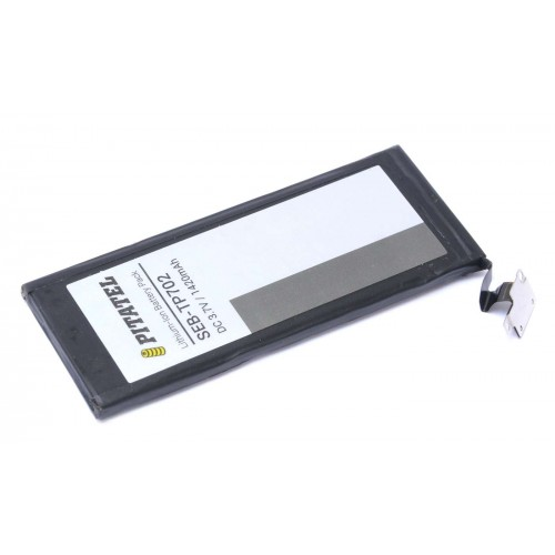 АКБ Li-Ion для Apple iPhone 4S 3.7V 1420mAh