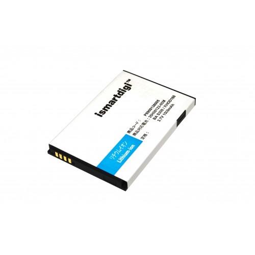АКБ Li-Ion BA S390 для HTC A9292/T7373/T7377/T7378/Touch Pro 2/Cedar 100/Dash 3G, 3.7V 1500mAh