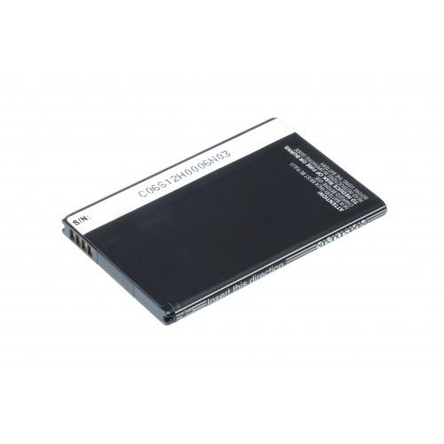 АКБ Li-Ion BA S530 для HTC Desire S/S510E/Saga/ PG88100/Salsa/C510e 3.7V 1500mAh