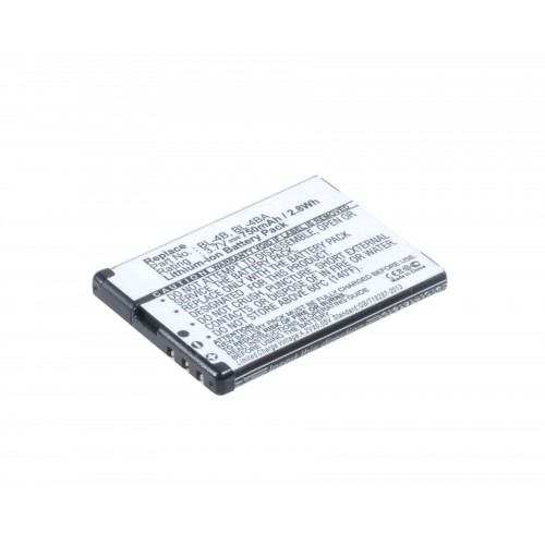 АКБ Li-Ion BL-4B для Nokia 3.7V 750mAh