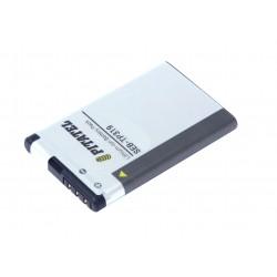 АКБ Li-Ion BL-5CT для Nokia 3.7V 1000mAh