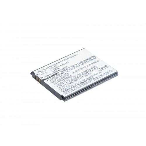 АКБ Li-Ion B150AE для Samsung GT-i8260/GT-i8262/SM-G3500 Galaxy Core/SM-G3502 3.7V 1800mAh