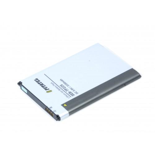 АКБ Li-Ion B800BE для Samsung SM-N900/N9000/N9002/N9005/N9006/N9008 3.8V 3200mAh