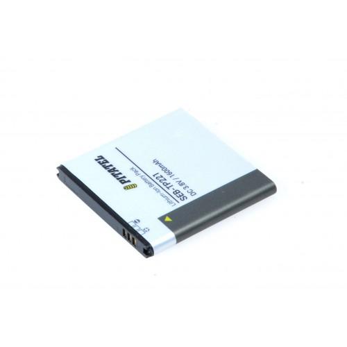АКБ Li-Ion EB535151VU для Samsung 3.8V 1600mAh
