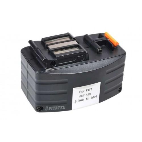 АКБ Ni-Mh 12V 3.0Ah для инструмента Festool BPH12T, TDD12