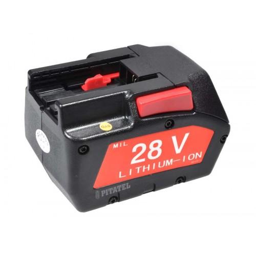 АКБ Li-Ion 28V 2.0Ah для инструмента MILWAUKEE  M28  Cordless Lithium-Ion
