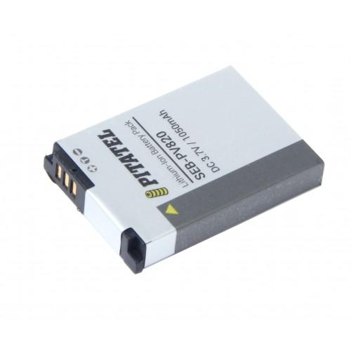 АКБ Li-Ion SLB-10A для Samsung 3.7V 1050mAh