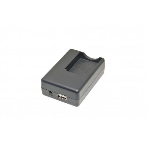 ЗУ ISWC-001-03 (+USB) для Canon NB-3L