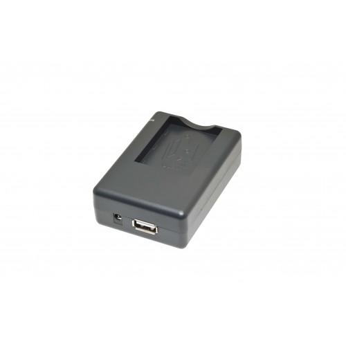 ЗУ ISWC-001-07 (+USB) для Canon NB-7L