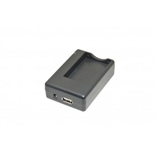 ЗУ ISWC-001-19 (+USB) для Fujifilm NP-60/NP120, Kodak KLIC-5000/KLIC-5001, Leica BP-DP40