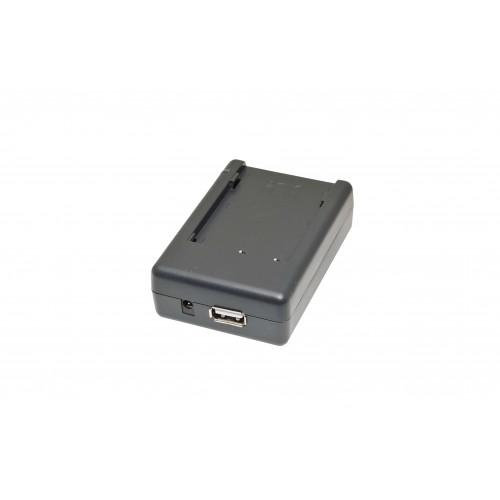 ЗУ ISWC-001-28 (+USB) для Nikon EN-EL3