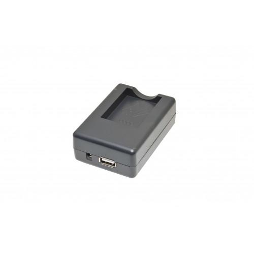 ЗУ ISWC-001-34 (+USB) для Olympus Li-10B/Li-12B, Konica Minolta NP-200, Sanyo