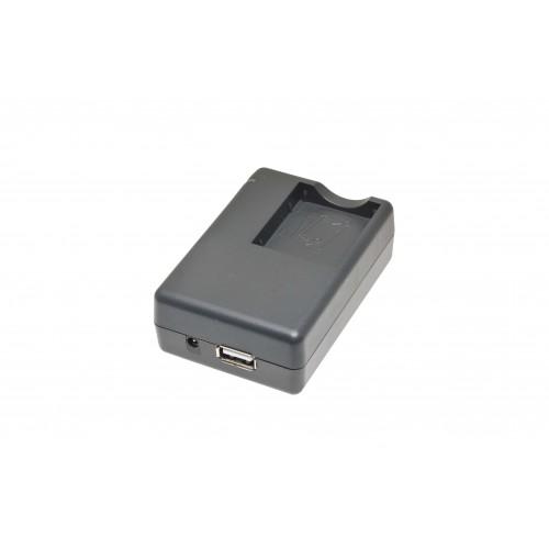 ЗУ ISWC-001-39 (+USB) для Panasonic CGR-S007/DMW-BCD10, Fujifilm NP-95