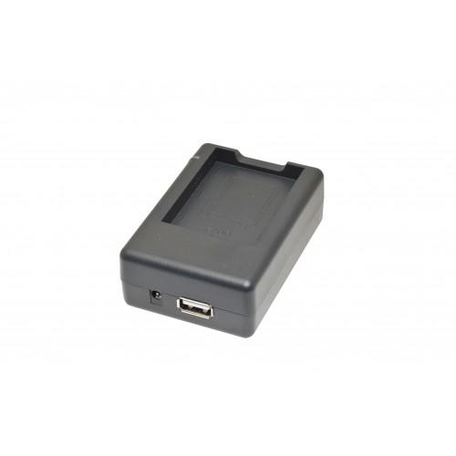 ЗУ ISWC-001-71 (+USB) для Nikon EN-EL14