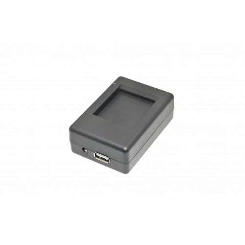 ЗУ ISWC-001-76 (+USB) для Panasonic DMW-BCJ13, Leica BP-DC10