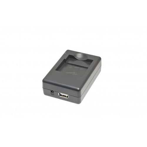 ЗУ ISWC-008-45 (+USB) для Kodak KLIC-7001, Panasonic CGA-S007/CGR-S007/DMW-BCD10