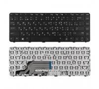 Клавиатура для ноутбука HP Probook 430 G3, 440 G3 Series. Плоский Enter. Черная, с рамкой. PN: 811861-251, 811861-001.