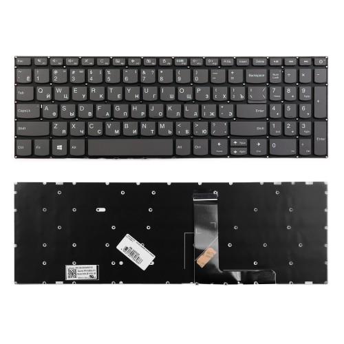 Клавиатура для ноутбука Lenovo IdeaPad 320-15ABR, 320-15AST Series. Плоский Enter. Серая, без рамки.  PN: 9Z.NDRDSN.101.