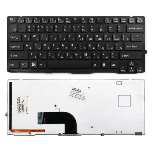 Клавиатура для ноутбука Sony Vaio VPC-SB, VPC-SD Series. Плоский Enter. Черная, без рамки. С подсветкой. PN: 148949641.