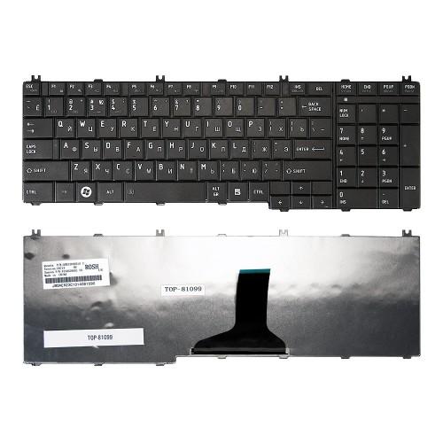 Клавиатура для ноутбука Toshiba Satellite C650, C655, C655D, C660, L650, L655, L670, L675 Series. Плоский Enter. Черная, без рамки. PN: NSK-TN0GQ.