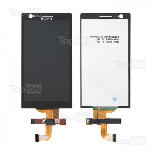 Матрица и тачскрин (сенс.стекло)  для смартфона Sony Xperia P LT22i, дисплей 4