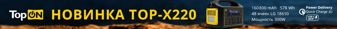 TOP-X200